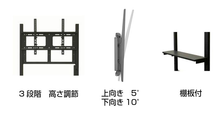 液晶テレビスタンド 角度調整式 37型〜70型対応 KTS-66T