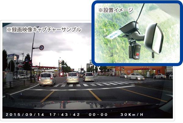 デジタルドライブレコーダー AMEX-A04HD イメージ画像