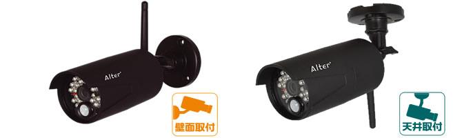 無線カメラは壁面と天井に取付可能。