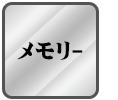 microSDカード8GB〜32GB対応