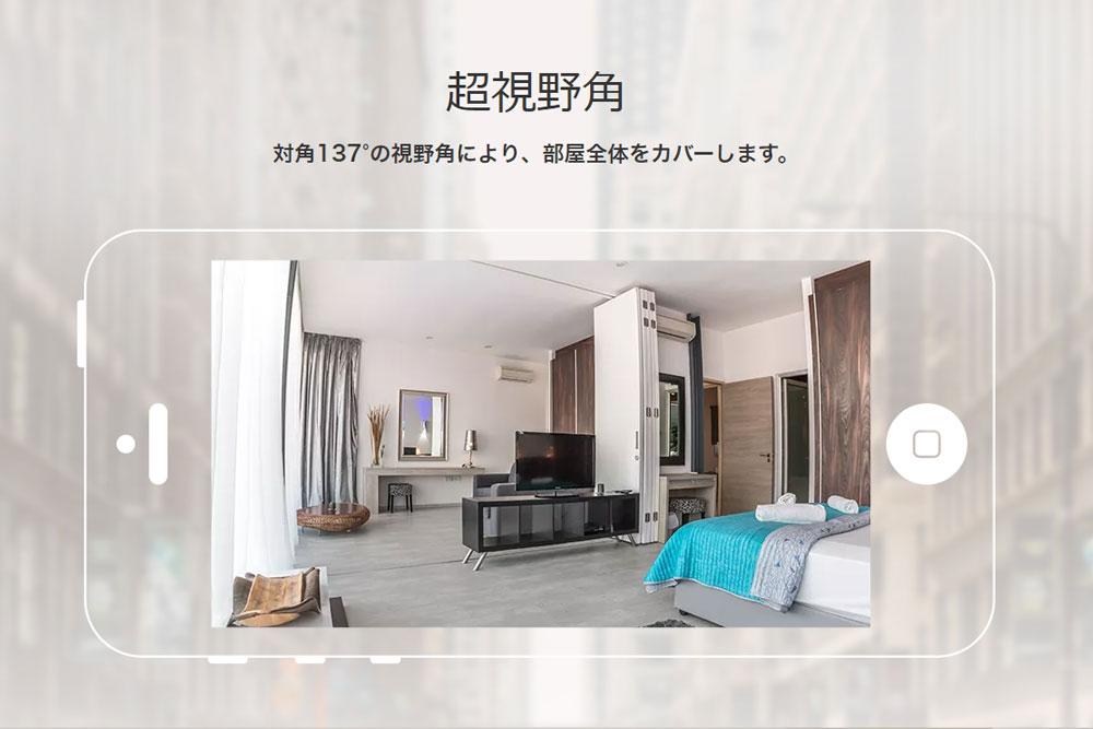 かんたんWi-Fiカメラ CUE 超視野角イメージ画像