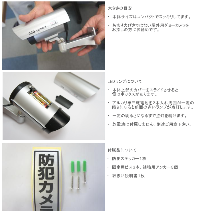 製品説明写真と文章