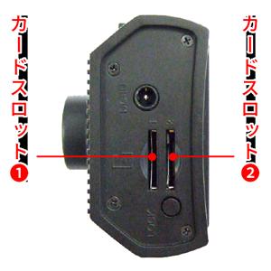 ドライブレコーダー ダブルSDスロット NX-DR201