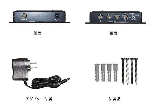 AHD 映像分配器1入力4分配器(E765HD) 製品画像