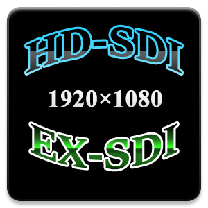 HD-SDIロゴ