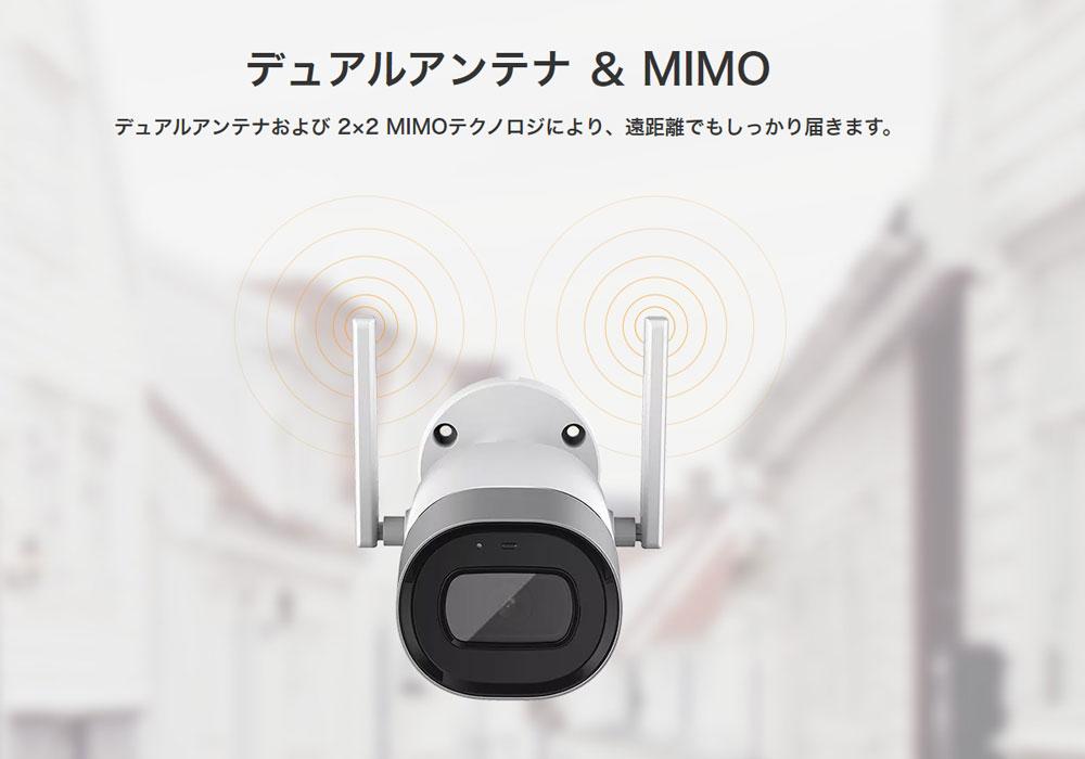 屋外防水Wi-Fiカメラ bullet デュアルアンテナ画像
