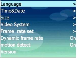 設定メニューで詳細な設定が可能 IT-607DOME