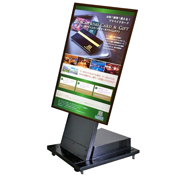 デジタルサイネージスタンド設置例画像