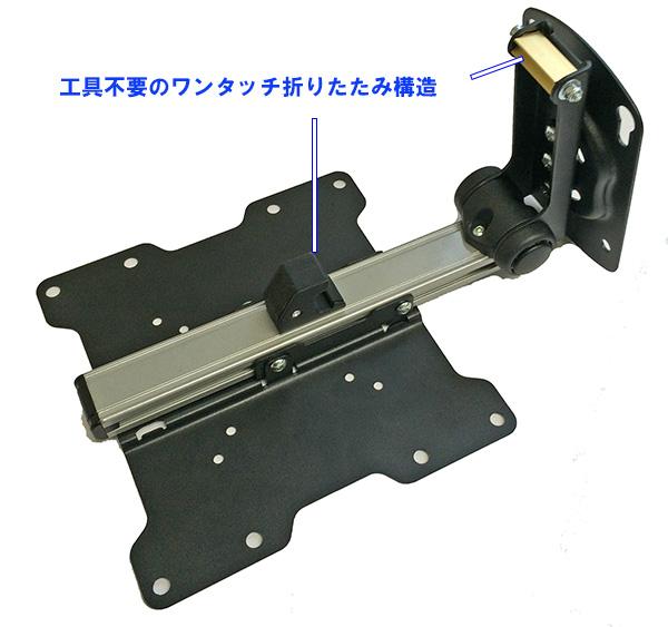 天吊り金具 LCD-CM222 構造画像