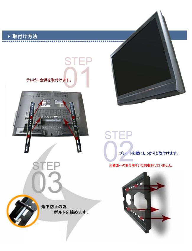 32型〜55型 角度調整型 壁掛け金具|LP38-44T