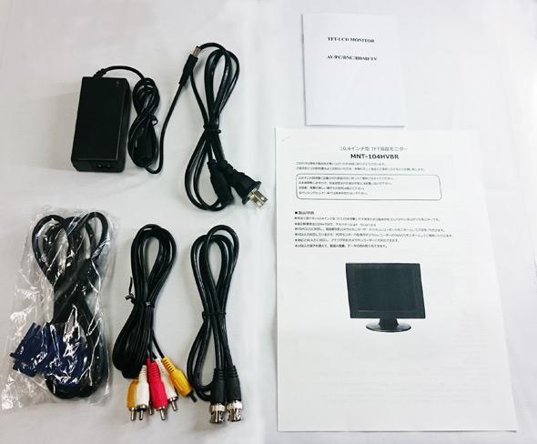 付属品 MNT-104HVBR