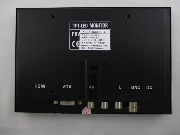 7型IPS液晶モニター背面画像