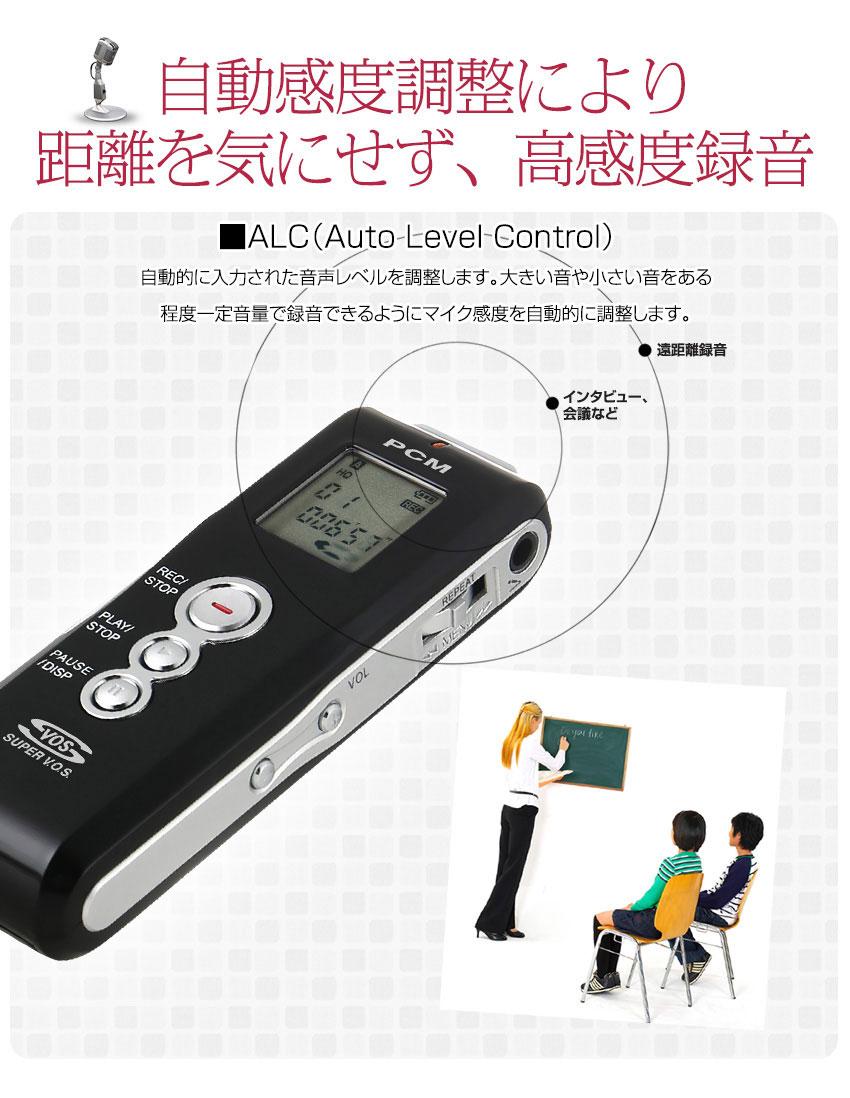 高感度録音。仕掛け録音ボイスレコーダー | MR-1000
