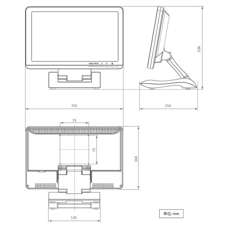 小型液晶モニターMTC-101H 寸法図画像