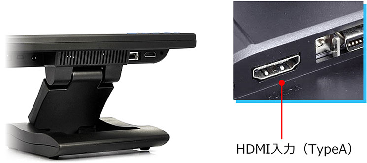 小型液晶モニターMTC-101H HDMI端子についての画像