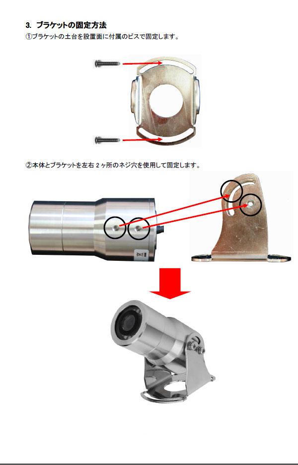 高画質水中カメラ MTW-B65の基本操作