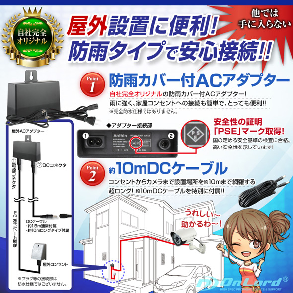 録画機能付屋外赤外線付カメラ OL-022W