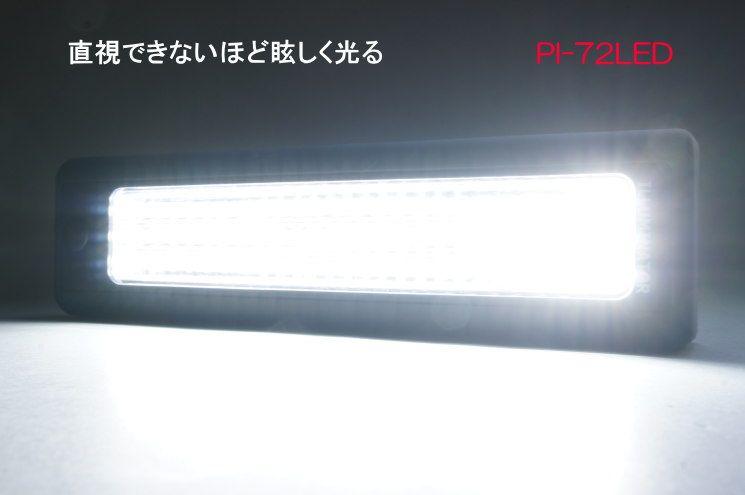 LEDワークライト画像