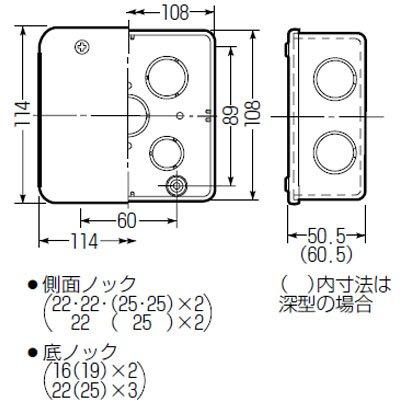 未来工業 PVKボックス PVK-BNJ 仕様書