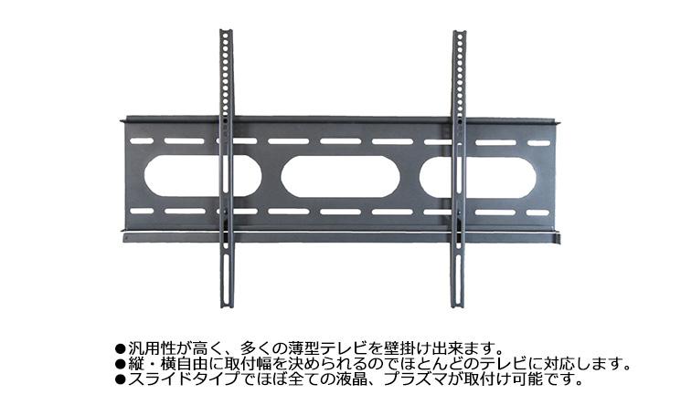 壁掛け金具MF6020
