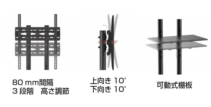 T-1030T商品画像
