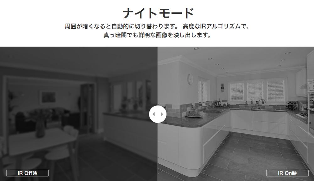 Wi-Fiパンチルトカメラ ナイトモード説明画像