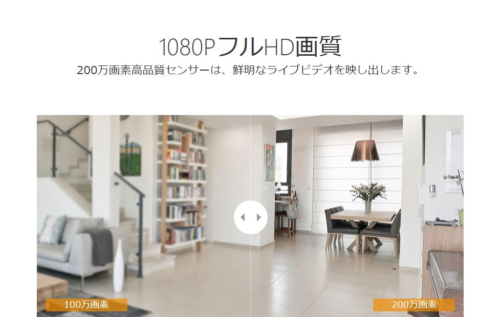Wi-Fiカメラ rangerpro 1080PフルHD画像の説明画像