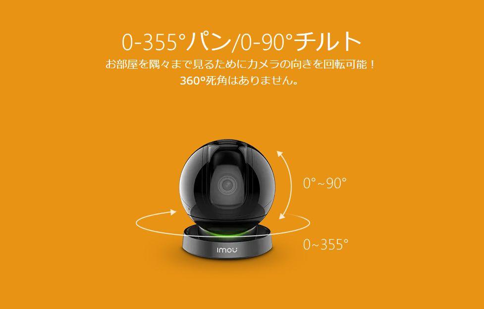 Wi-Fiカメラ rangerpro パンチルトカメラ