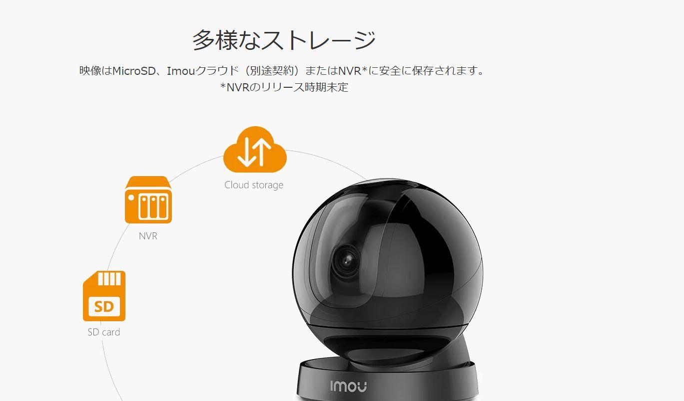 Wi-Fiカメラ rangerpro 多様なストレージ