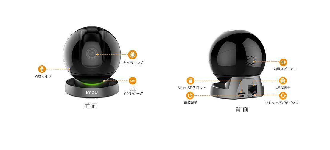 Wi-Fiカメラ rangerpro 各部名称