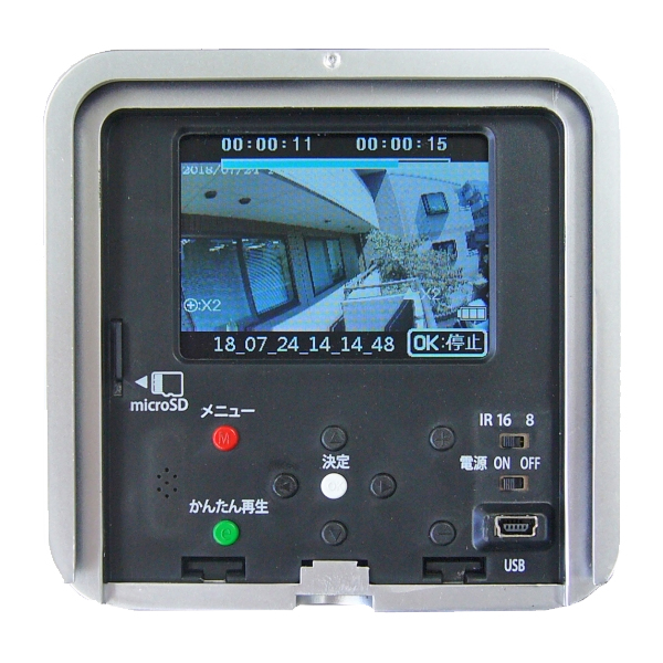 SDカード録画式センサーカメラSD3000LCD詳細画像