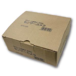BOXタイプでお届け