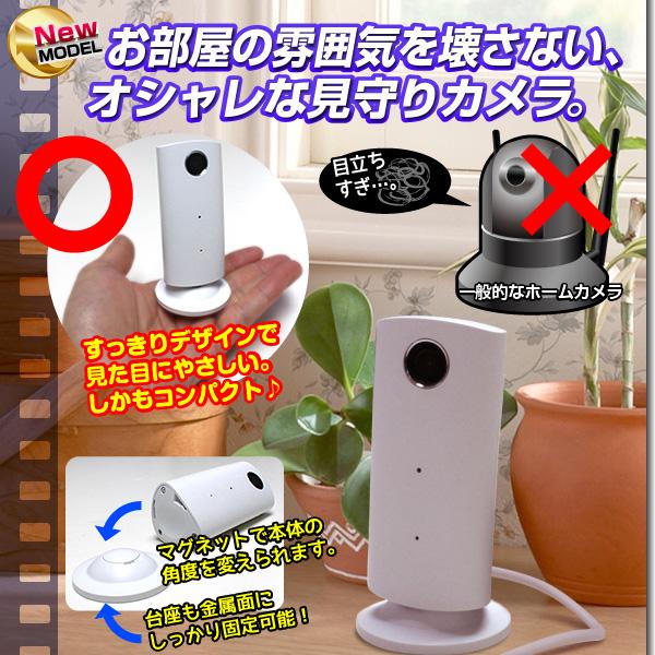 WIFiカメラ ホームカメラ デザイン