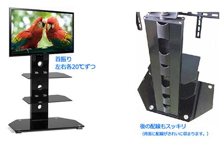 テレビスタンド 壁寄せタイプ 32インチから55インチ対応 T1006B