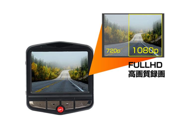 ローコストドライブレコーダー(TECDVRFHD-001)   画質1080Pフルハイビジョン