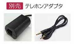 電話録音キット オプション品(別売)