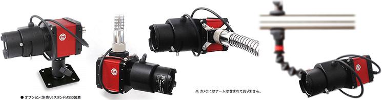 ワテックWAT-2200