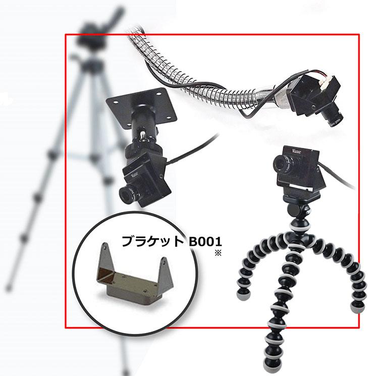 wat-230v2ブラケットイメージ画像