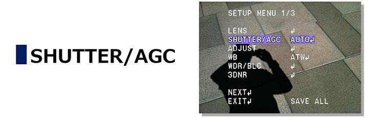 ワテックデイナイトカメラ wat-233