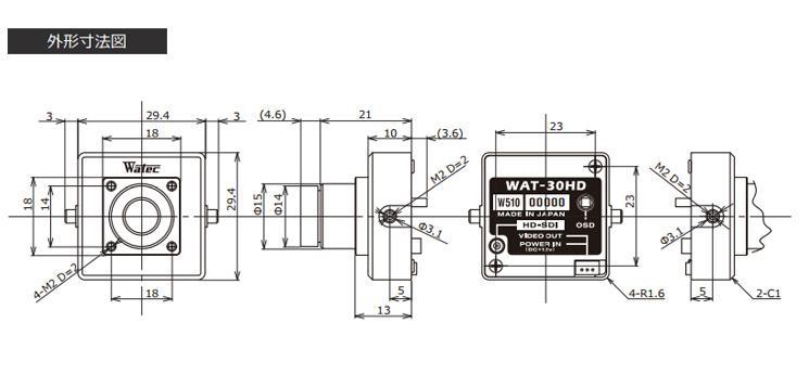 WATEC HD-SDIカメラ WAT-30HD仕様画像