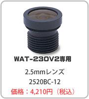 2520BC-12