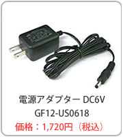 GF12-US0618