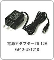 GF12-US1210