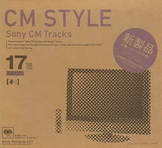 [書影:CM Style]