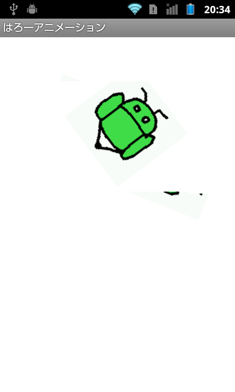 device-2012-09-14-203550.png