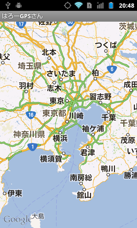 device-2012-09-14-204926.png