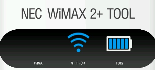 wimax-ant0.jpg