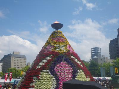 2015ひろしまフラワーフェスティバル2